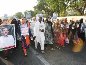 poem-baloch-missing-persons