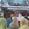 Speakers addressing International Human Rights Day Seminar, Karachi Press Club. Photo courtesy of Kiyya Baloch.