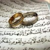 What Does Islam Say About Marriage?