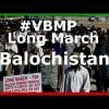 How Social Media has Revolutionized Balochistan News