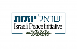 israeli-peace-initiative